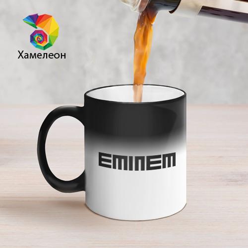 Кружка хамелеон  Фото 05, Eminem black logo