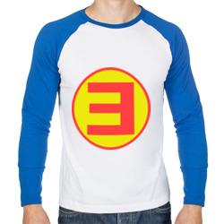 Eminem E