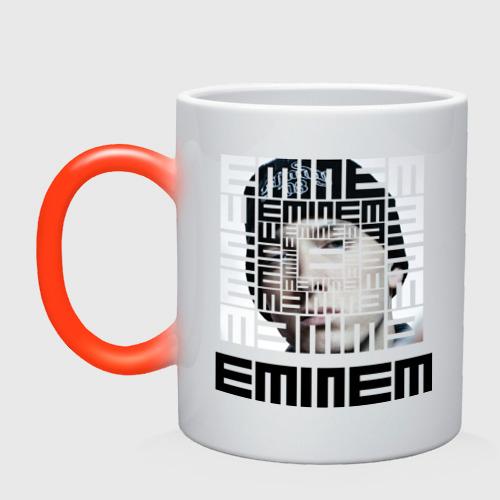 Кружка хамелеон Eminem grey