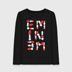 Eminem Pils