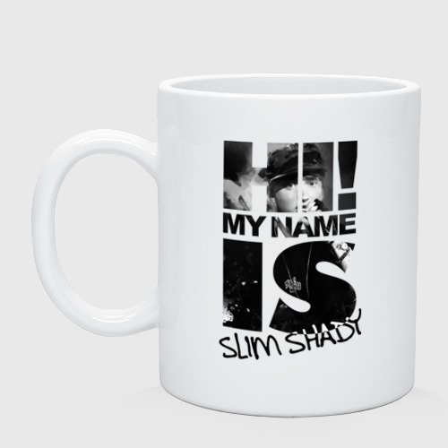 Кружка Hi. My name is slim shady