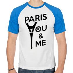 Paris. You and me