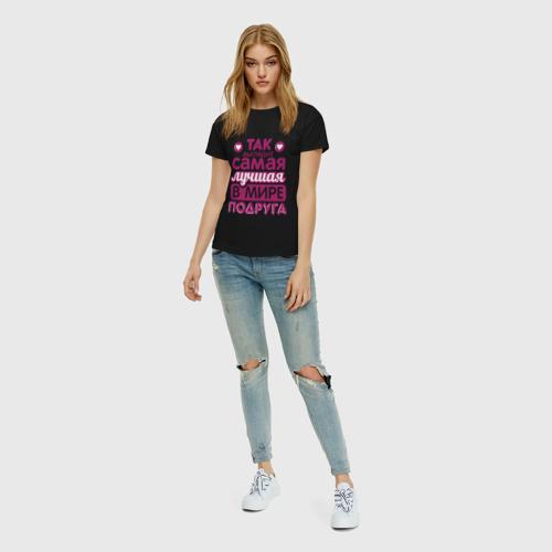 Женская футболка хлопок Так выглядит лучшая подруга Фото 01