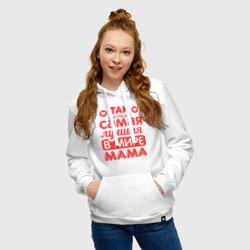 Так выглядит лучшая мама