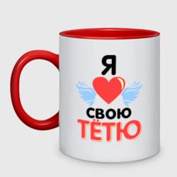 Я люблю свою тётю - интернет магазин Futbolkaa.ru