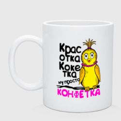 Sweetie - интернет магазин Futbolkaa.ru