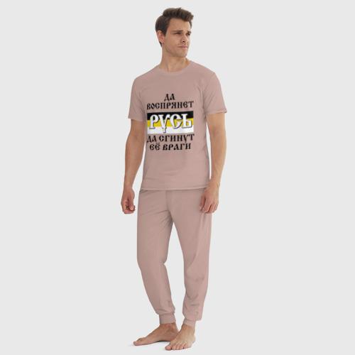 Мужская пижама хлопок Да воспрянет РУСЬ Фото 01