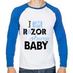 Razor sharp baby