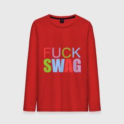 Fuck swag цветной