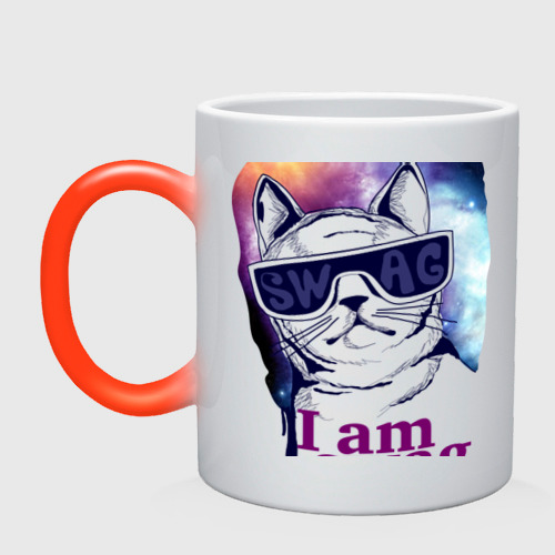 Кружка хамелеон Space cat swag