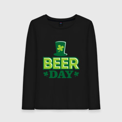 Beer day