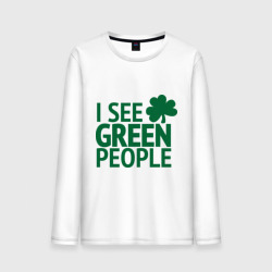 Green people - интернет магазин Futbolkaa.ru