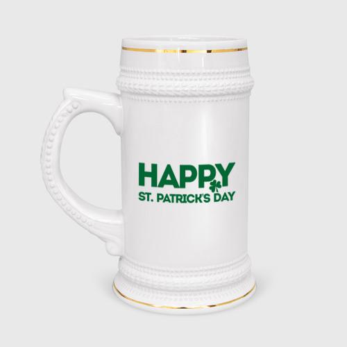 Happy st. Patriks day