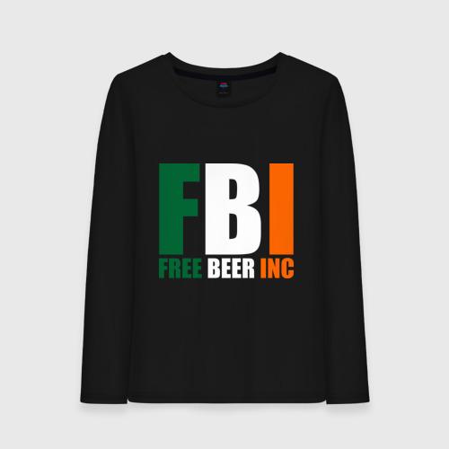 Женский лонгслив хлопок  Фото 01, Free Beer Inc