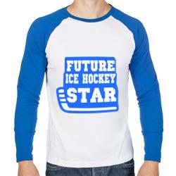 Будущая звезда хоккея