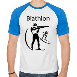 Биатлон