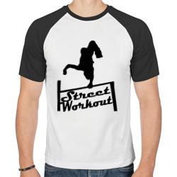Street Workout Одежда