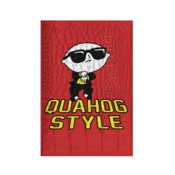 Quahog style