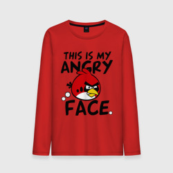 This is my angry