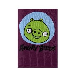 Зелёная свинья