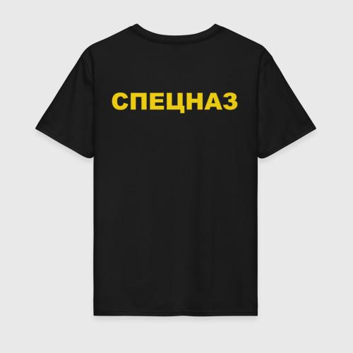 Мужская футболка хлопок Спецназ ВВ Фото 01
