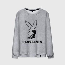 playlenin