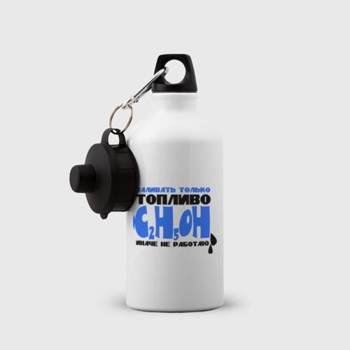 Бутылка спортивная  Фото 03, Заливать только С2Н5ОН