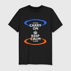 Keep calm... (portal)