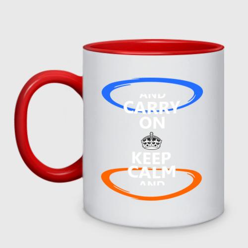 Кружка двухцветная Keep calm... (portal)
