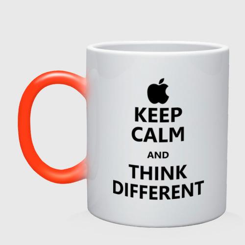 Кружка хамелеон  Фото 01, Keep calm and think different