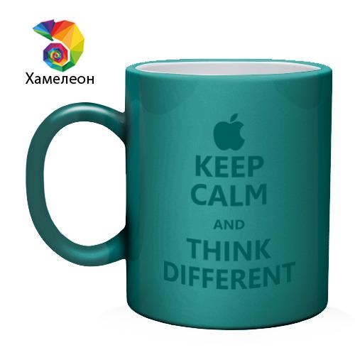 Кружка хамелеон  Фото 02, Keep calm and think different