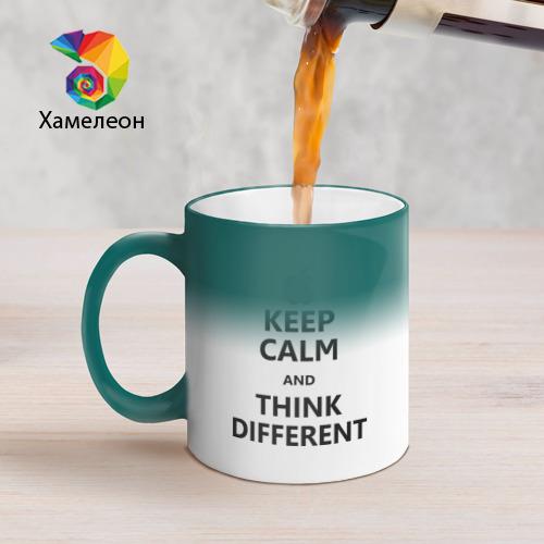 Кружка хамелеон  Фото 05, Keep calm and think different