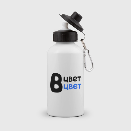 Бутылка спортивная  Фото 01, В цвет
