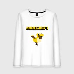 Minecraft duck