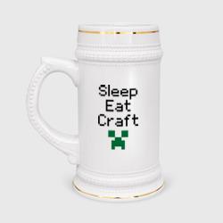 Sleep, eat, craft