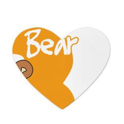 Bear. Classical Latin alphabet.