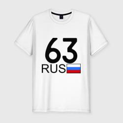 Самарская область – 63