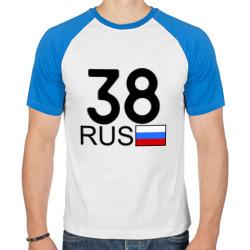Иркутская область – 38