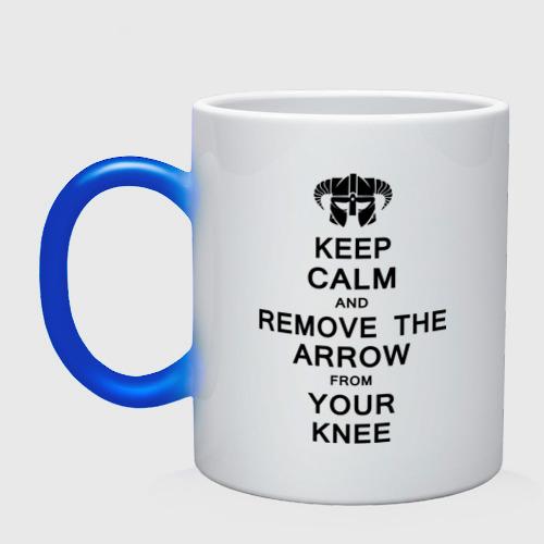 Кружка хамелеон  Фото 01, Keep Calm And remove the arow