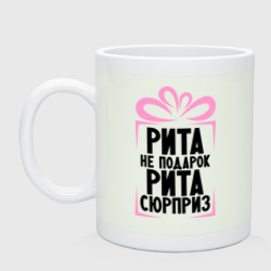 Рита не подарок - интернет магазин Futbolkaa.ru