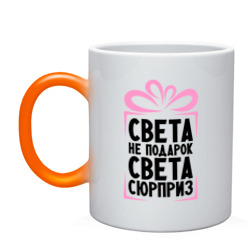 Света не подарок - интернет магазин Futbolkaa.ru