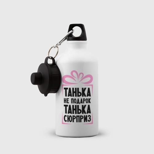 Бутылка спортивная  Фото 03, Танька не подарок