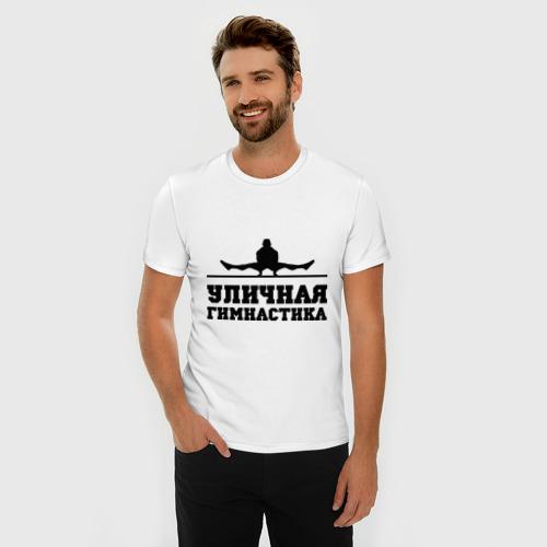 Мужская футболка премиум  Фото 03, Уличная гимнастика