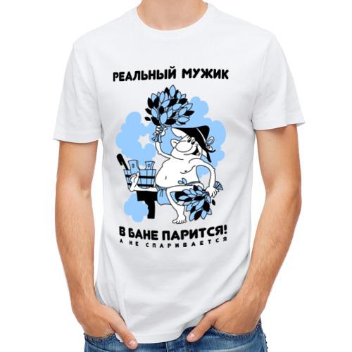 Мужская футболка полусинтетическая  Фото 01, Реальный мужик в бане парится