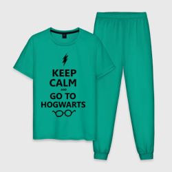 Keep calm and go to hogwarts.