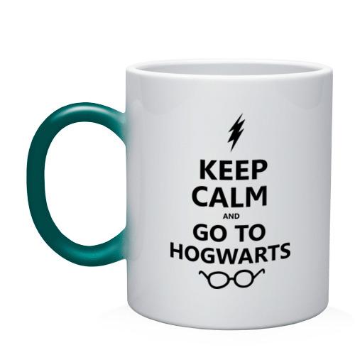 Кружка хамелеон  Фото 01, Keep calm and go to hogwarts.