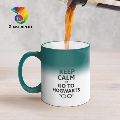 Кружка хамелеон  Фото 05, Keep calm and go to hogwarts.