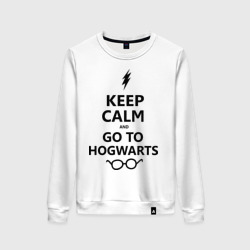 Keep calm and go to hogwarts.