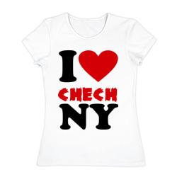 Я люблю Чечню