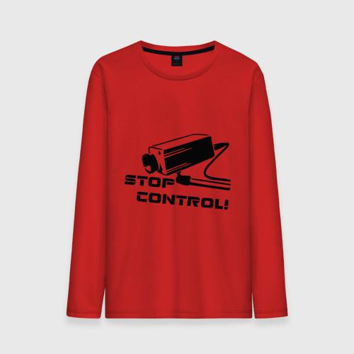 Stop control (нет контролю)